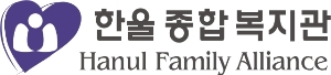 Hanul Family Alliance