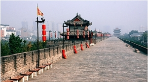 city wall in Xi'an