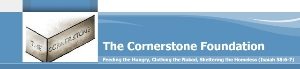 Cornerstone Foundation, Inc.